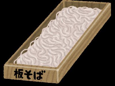 ソレダメ:乾麺の蕎麦にコシを出す方法&更科そば直伝!アレンジそばつゆレシピ