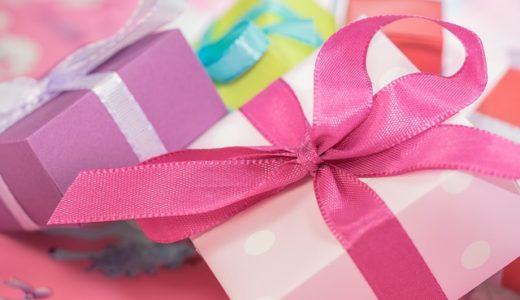 ホンマでっか!?TV:豪華芸能人が選ぶさんまのお誕生日にプレゼント!