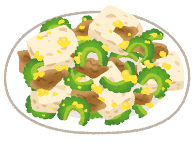 ごごナマ:ゴーヤーと豚肉の黒酢煮レシピ