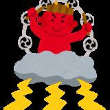 ハナタカ!優越館:雷から身を守る!雷しゃがみのやり方