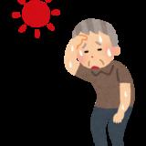 あさイチ:暑熱順化とは?熱中症対策