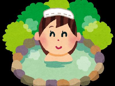 ヒルナンデス!絶景温泉宿ランキング!箱根・伊豆エリア編