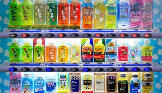 ハナタカ!優越館:自販機で気軽に募金できるようにした魔法の行動