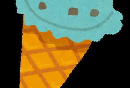 嵐にしやがれ!King&Prince平野紫耀と岩橋玄樹がMJ倶楽部で究極のチョコミントアイス作りに挑戦!