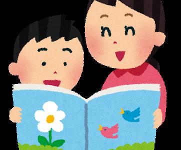 あさチャン:雑誌「幼稚園」大人もハマる理由