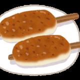 あさイチ:あなたも作れる五平餅!朝ドラ半分、青い。で人気!