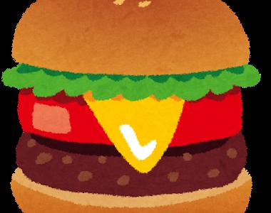 ヒルナンデス!チーズバーガーに挑戦!