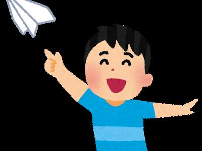 あさイチ:子どもの服の片付け術!お金がたまる片づけ術
