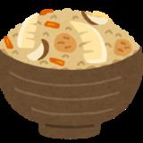 ZIP:里芋と千切りしょうがの炊き込みご飯!業務スー子さんすき焼きのたれ使いきりレシピ
