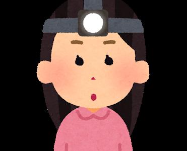 あさイチ:深夜の地震・停電への備え(おすすめ防災グッズ)