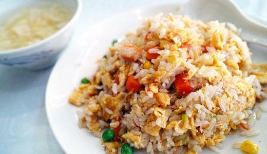シューイチ:最高のチャーハンを食べつくす!