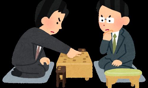 能力をあげる10の方法!藤井聡太棋士の脳の秘密