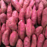 ZIP:サツマイモをおいしく食べる方法