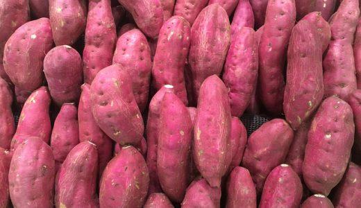 相葉マナブ:マナブ旬の産地ごはん・茨城県鉾田のさつまいも料理!カミナリたくみ君ママレシピ