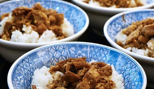 趣味どきっ!アジアごはん:魯肉飯(ルーローハン)レシピ@台湾料理
