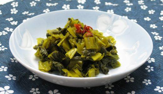 ごごナマ:小松菜のしょう油漬けレシピ!名人直伝のあっという間に本格漬物!