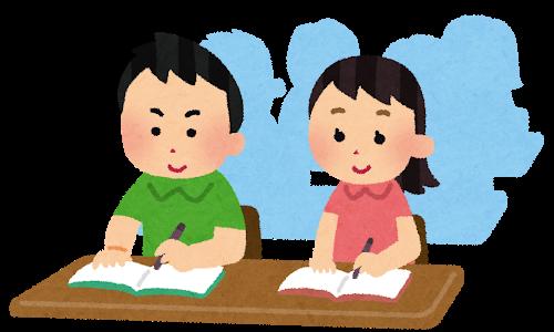 ハナタカ優越館:子どもの勉強の理解度がアップした魔法の行動
