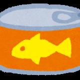 趣味どきっ!スゴ楽家事への道:さばじゃがの作り方!サバの水煮缶で作るレンチン缶詰マジック