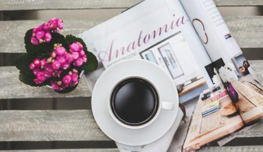 あさイチ:ハチミツしょうがコーヒーレシピ!おいしいコーヒーちょい足しレシピ!JAPA-NAVIディープな京都