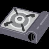 あさイチ:カセットコンロ進化形