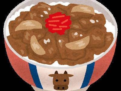 趣味どきっ!おひさまライフ:干しなすの作り方&干しなすのベジ牛丼レシピ