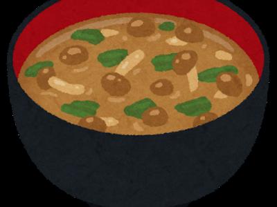相葉マナブ:油みそ(信州の郷土料理)レシピ信州みそをマナブ!
