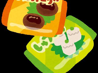 ヒルナンデス!この秋に新発売!冷凍食品のトレンド(1人鍋&チーズタッカルビ飯)