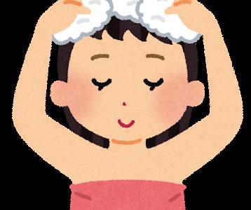 あさイチ:夏のシャンプー術のやり方&簡単タオルドライ方法