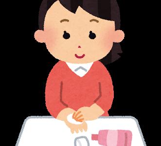 ごごナマ:乾燥を防ぐハンドクリームの塗り方&入浴法