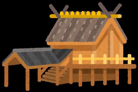 にじいろジーン:伊勢神宮「内宮」正しい参拝方法