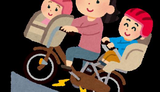 あさイチ:意外と危ない!子どものせ自転車に気をつけたほうが良いポイント