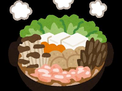 櫻井・有吉THE夜会:戸田鍋vs一茂鍋をムロツヨシがジャッジ!
