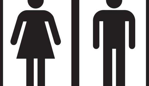 あさイチ:外出先のトイレ問題を解決!行列回避ポイント&便座の拭き方