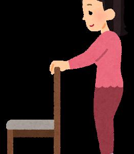 世界一受けたい授業:ピンク筋ダイエット!相撲スクワット&まき割りスクワットのやり方
