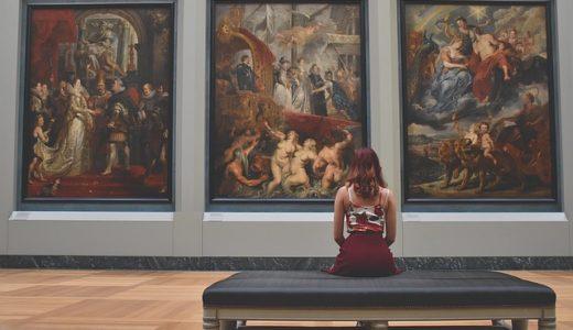 助けて!きわめびと:美術館を楽しく鑑賞!知識がなくても楽しめる美術鑑賞術の極意