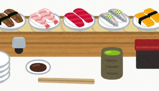 あさチャン:新感覚レストランが外国人観光客に大人気!