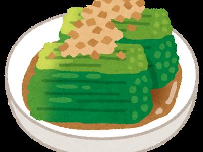 ガッテン!小松菜活用術!小松菜のおひたしが絶品になる小松菜のゆで方