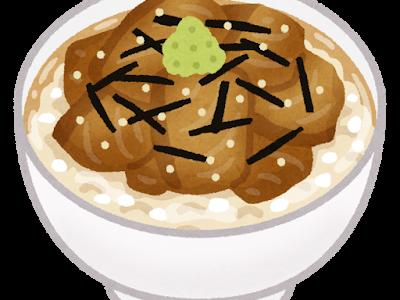 教えてもらう前と後:マグロのズケ茶漬け!ミシュラン料理人が作る5分で作れる絶品お茶づけ!ポイントは麦茶!