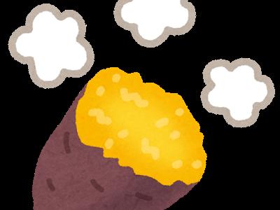 あさイチ:自宅で焼き芋を作る方法&焼き芋ピザレシピ!やきいも最新トレンド!