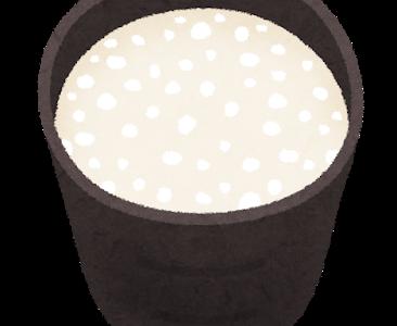 林修の今でしょ!講座:米麹甘酒でインフルエンザ&風邪予防!米麹ヨーグルトで高血圧予防