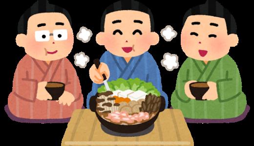 趣味どきっ!鍋の王国:ちゃんこ鍋!横綱が作った力士めし:冬木れいさんの家庭で作れるちゃんこ鍋レシピ