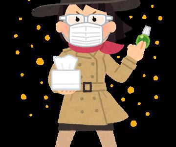 バゲット: 花粉症対策グッズ!