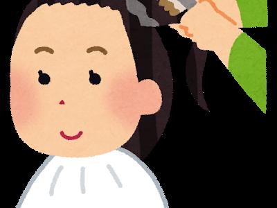 あさイチ:ヘアカラーの選び方&生え際の部分染め方法&白髪染めを長持ちさせる方法