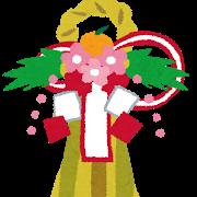 この差って何ですか?しめ縄・鏡餅・門松の飾り付けはいつからいつまでがOK?とりはずす日はいつ