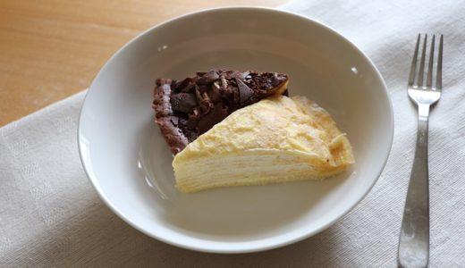 サタプラ:黒豆の餅ミルフィーユレシピ!水島流残ったおせちのアレンジ弱火料理