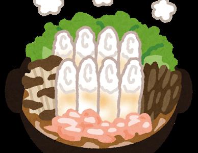 ハナタカ優越館:具材を鍋に入れる順番!この順番でどの鍋も美味しく!