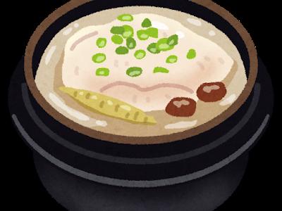 ヒルナンデス!炊飯器でとろとろサムゲタン&シンガポールチキンライスレシピ!