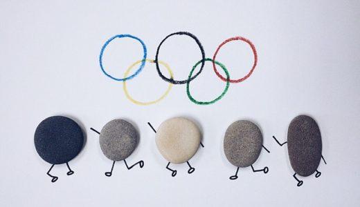 あさチャン:東京2020オリンピックチケットの入手方法
