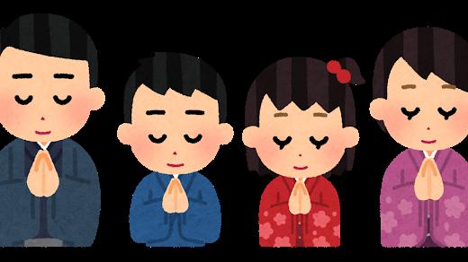 ぶっちゃけ寺:改めて学ぶ参拝マナー