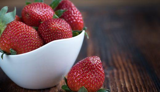 教えてもらう前と後:イチゴ酢の作り方!イチゴ酢でウエストー8㎝!+高血圧予防!